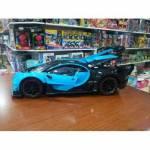 Uzaktan Kumandalı Kapıları Açılan Şarjlı Bugatti Veyron 1 : 12 Ölçek Mavi