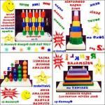 Ahşap Oyuncak Çubuklu Kavram Seti - Ahşap Kule - Renkli Prizma - Kademeli Boncuk - Kademeli Silindir