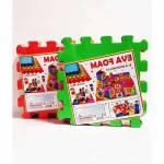 Eva Foam Oyun Halısı Yer Matı Neon Renkler 10 Parça Aynı Gün Ücretsiz Kargo