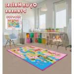 Kız Çocuk 150X100 Cm Prenses Oyun Halısı Eğitici Aktivite Alanı Oyun Alanı Eğitim Halısı Çocuk Odası
